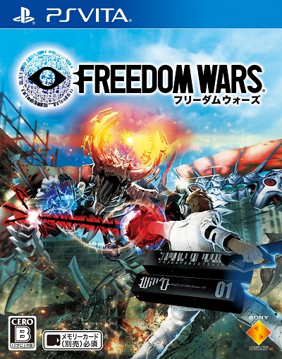 1395421544-freedom-wars-jp-box-art.jpg